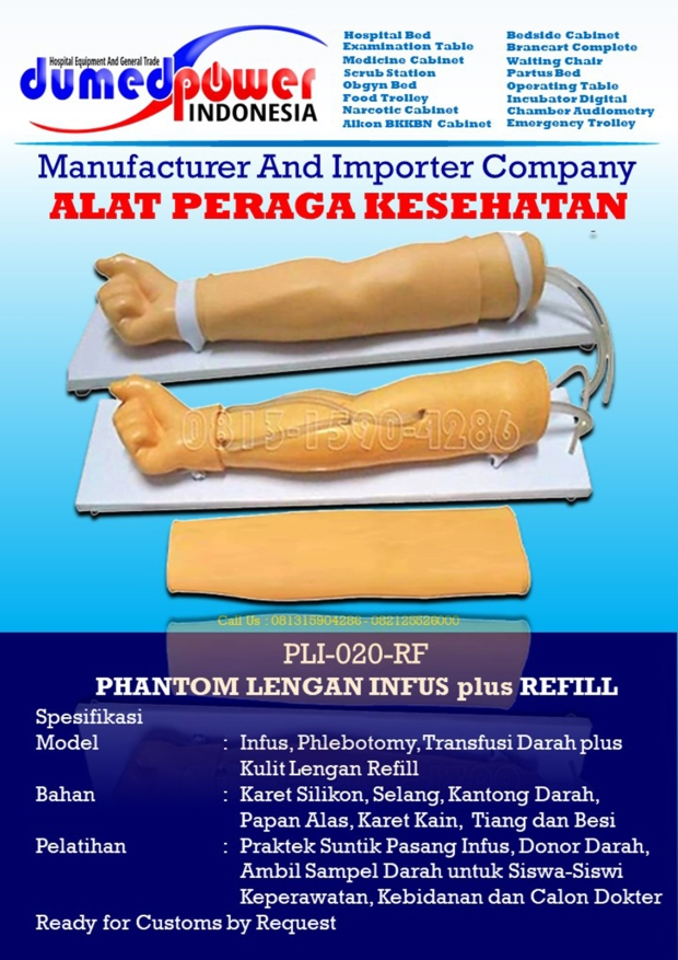 Phantom Lengan Infus plus Kulit Refill PLI-020-KR